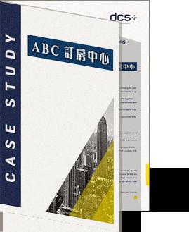 ABC-Taiwan