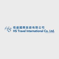 HS Travel International