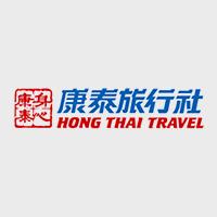 Hong Thai Travel