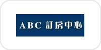 ABC Travel