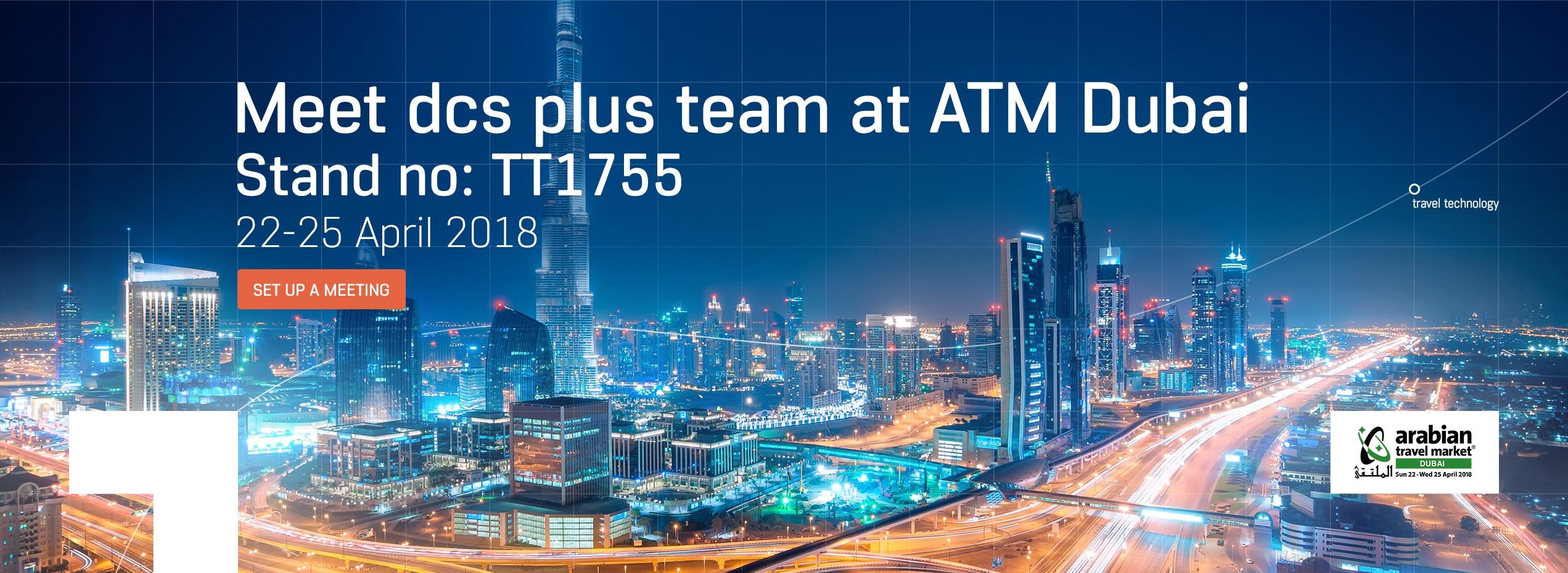 ATM Dubai 2018 - TT1755