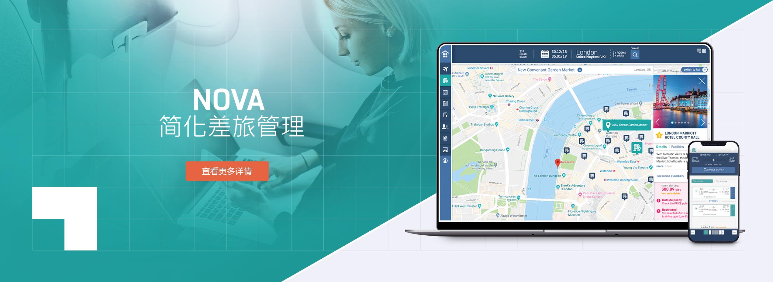NOVA Online Booking Tool